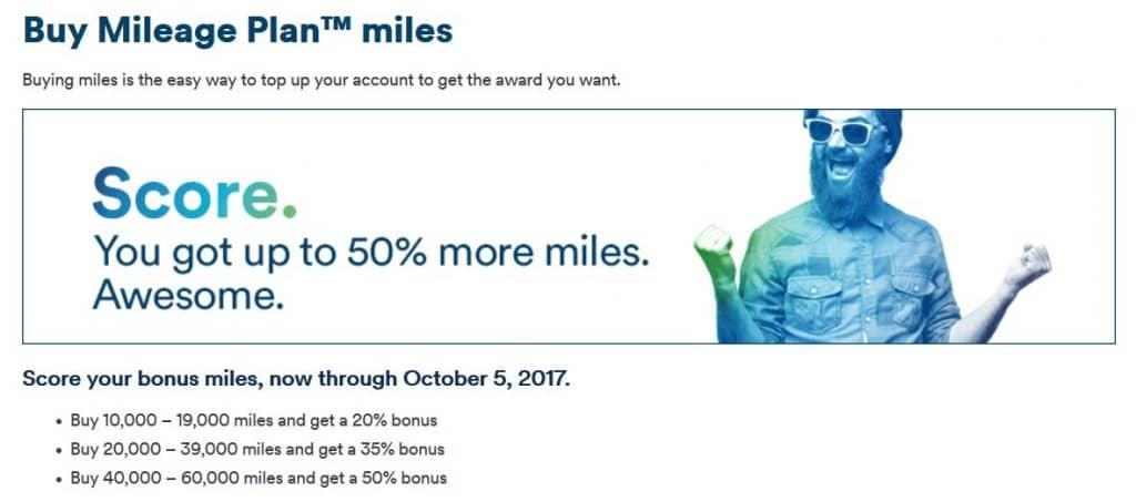 Mileage Plan Meilen kaufen Screenshot