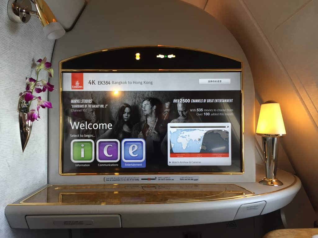 Emirates First Class Entertainment System