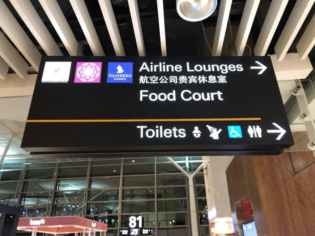 Air New Zealand Brisbane International Lounge Wegweiser Lounge