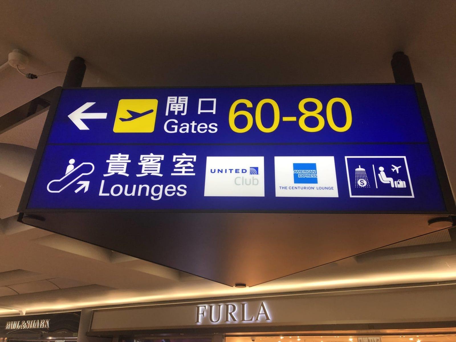 American Express Centurion Lounge Hong Kong Wegweiser