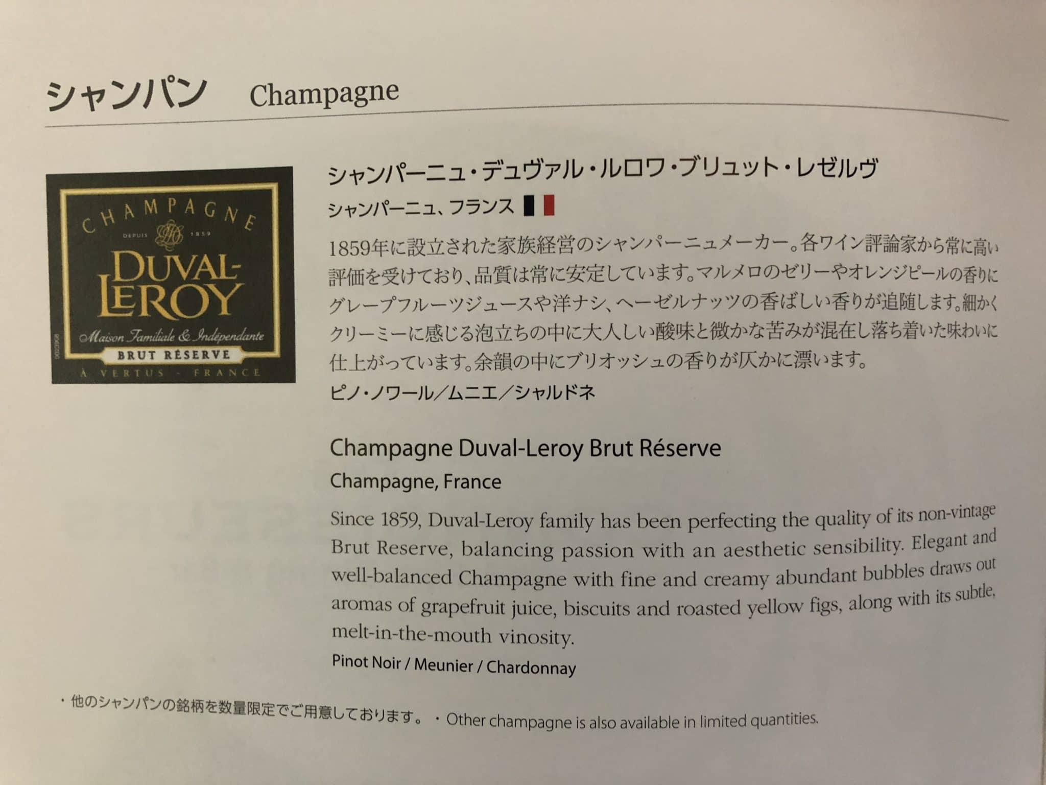 ANA Business Class B787-9 Champagnerkarte