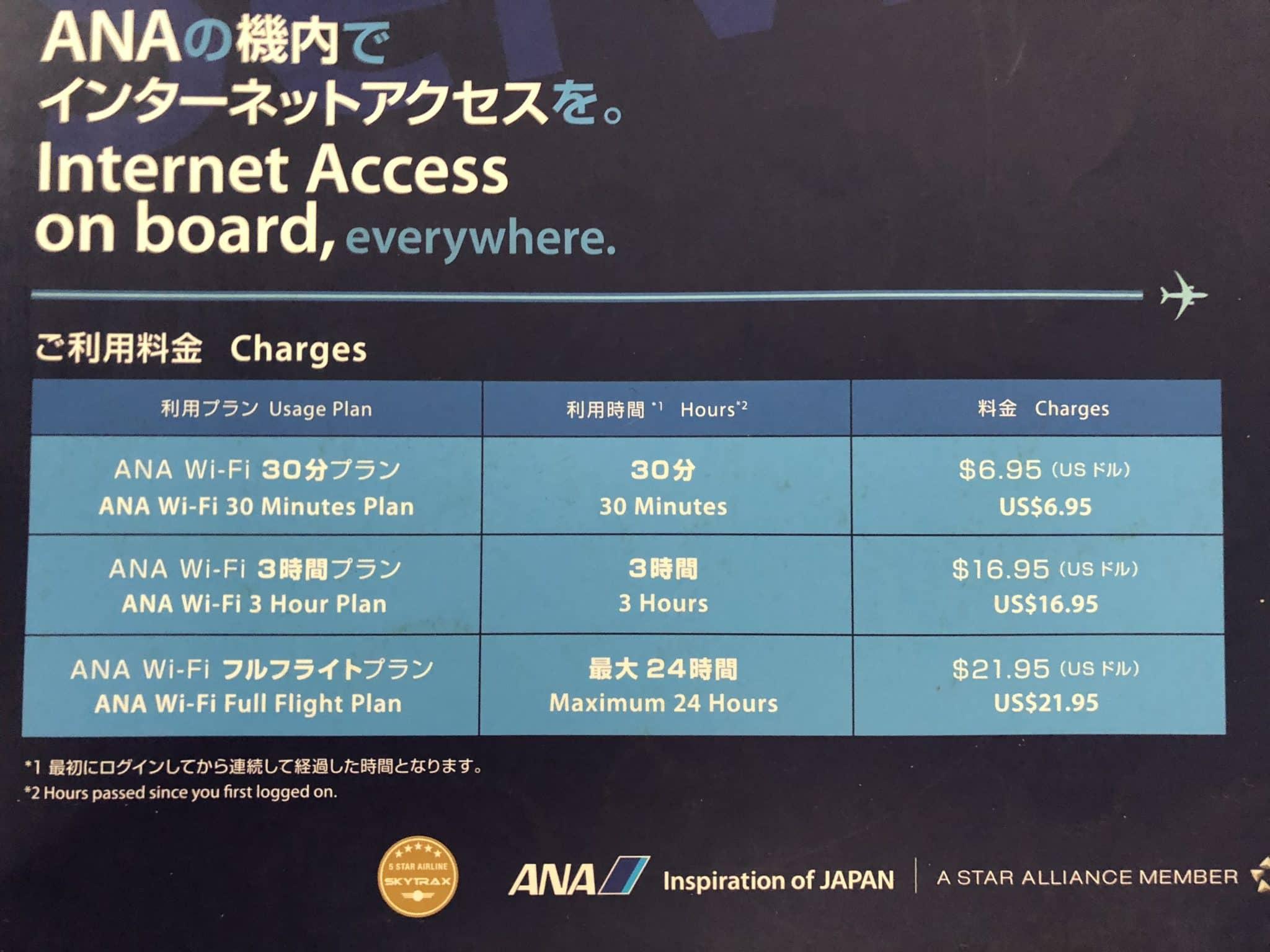 ANA Business Class B787-9 Internet on Board