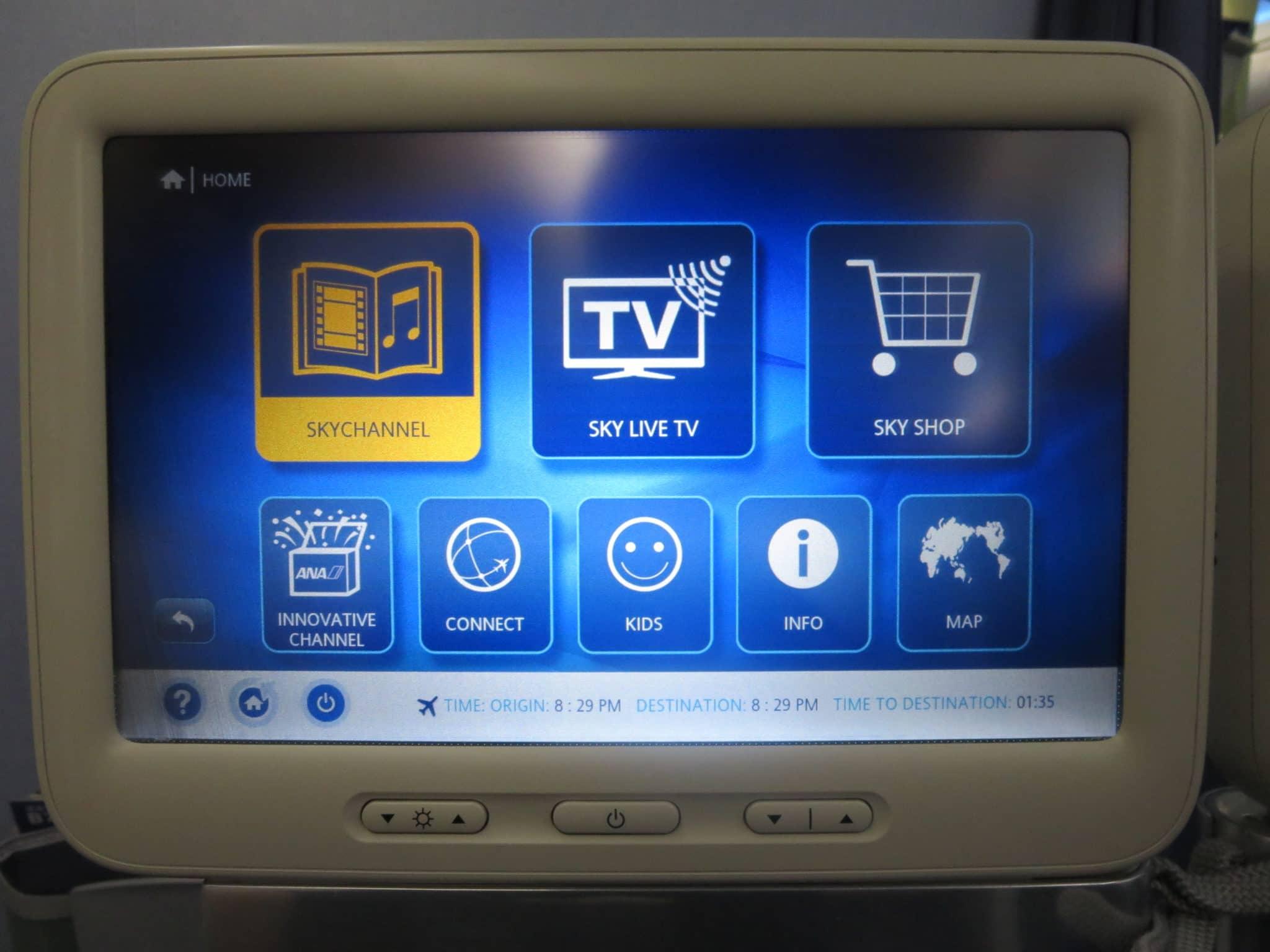 ANA Business Class 787-8 Entertainment