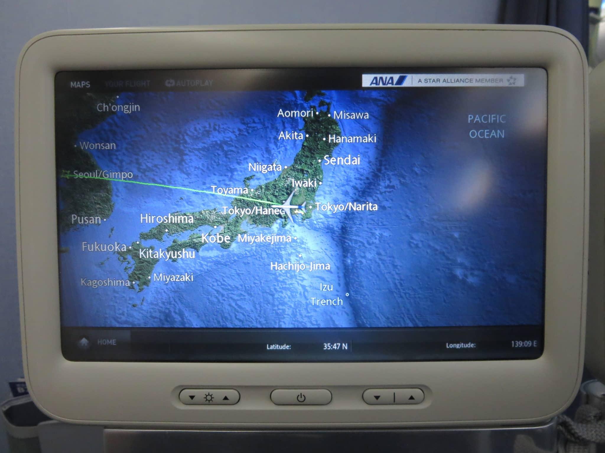 ANA Business Class 787-8 Flightshow