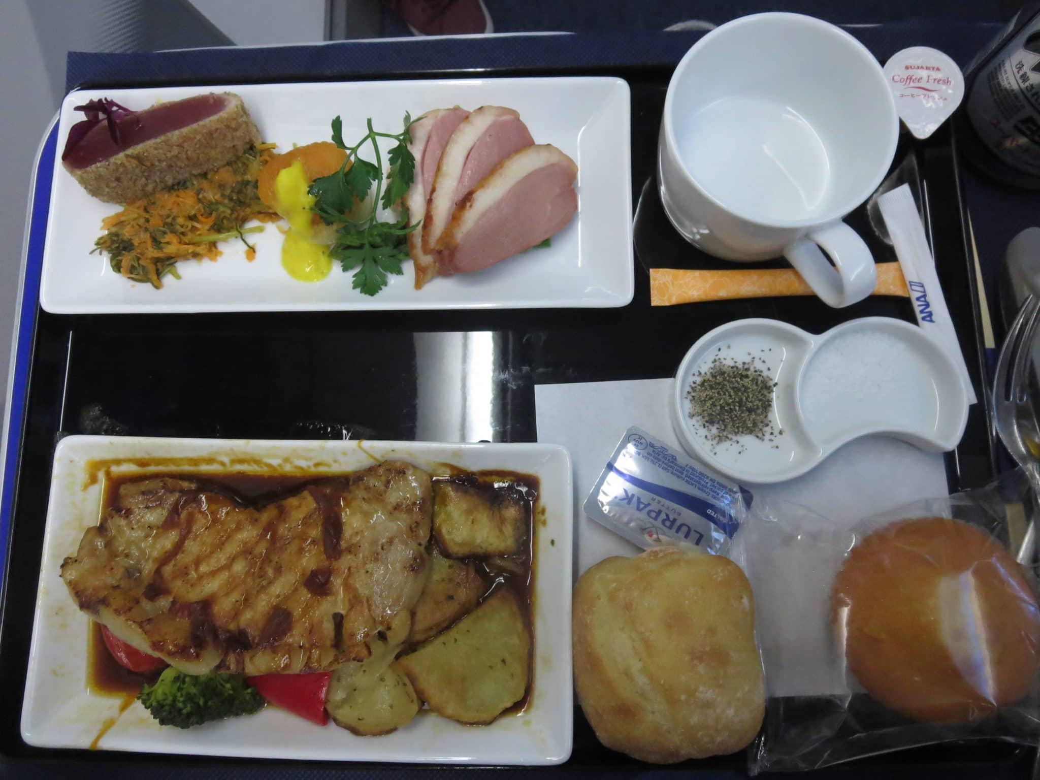 ANA Business Class Tokio - Seoul Essen