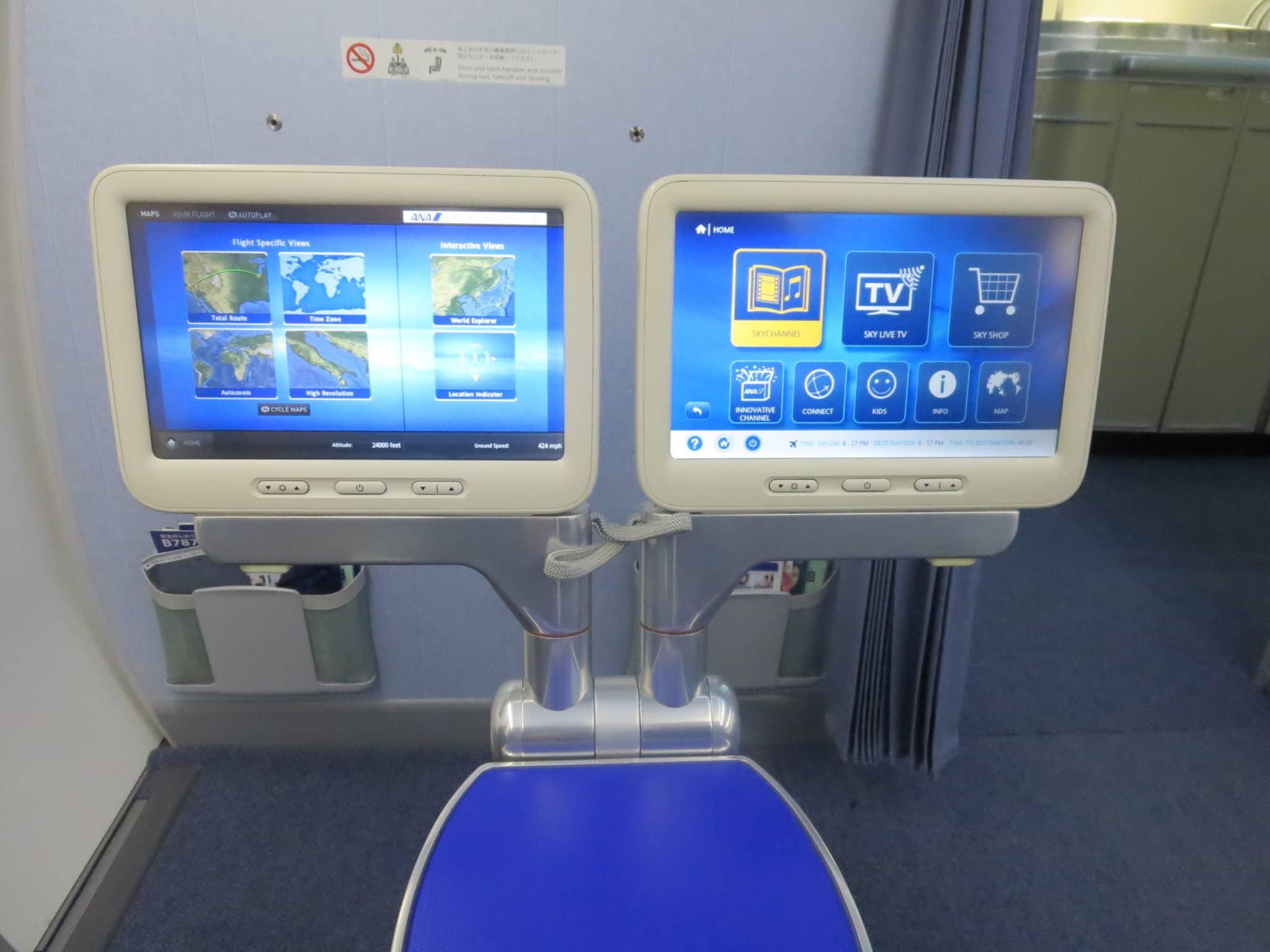 ANA Business Class 787-8 Monitor
