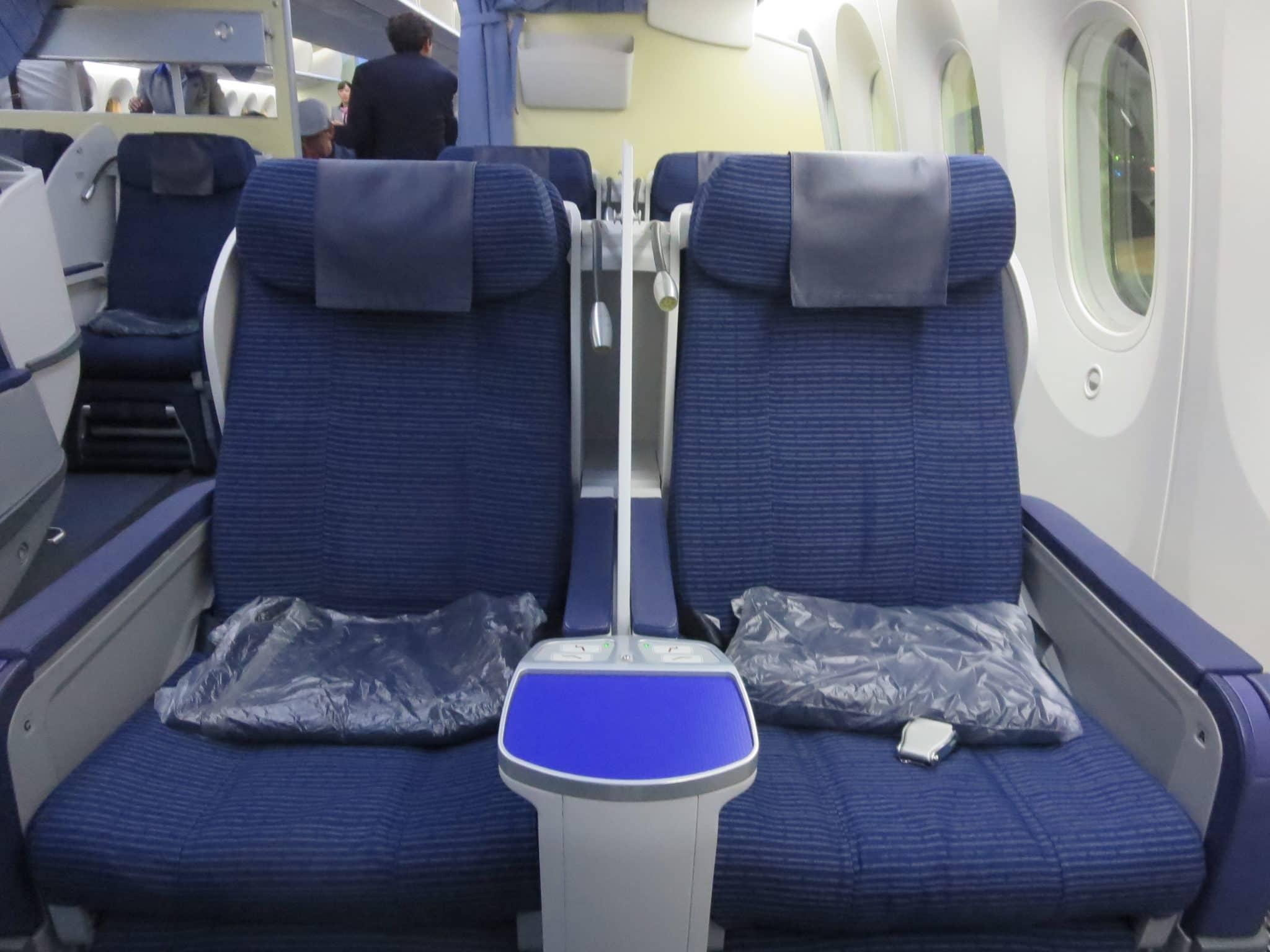 ANA Business Class 787-8 Sitz