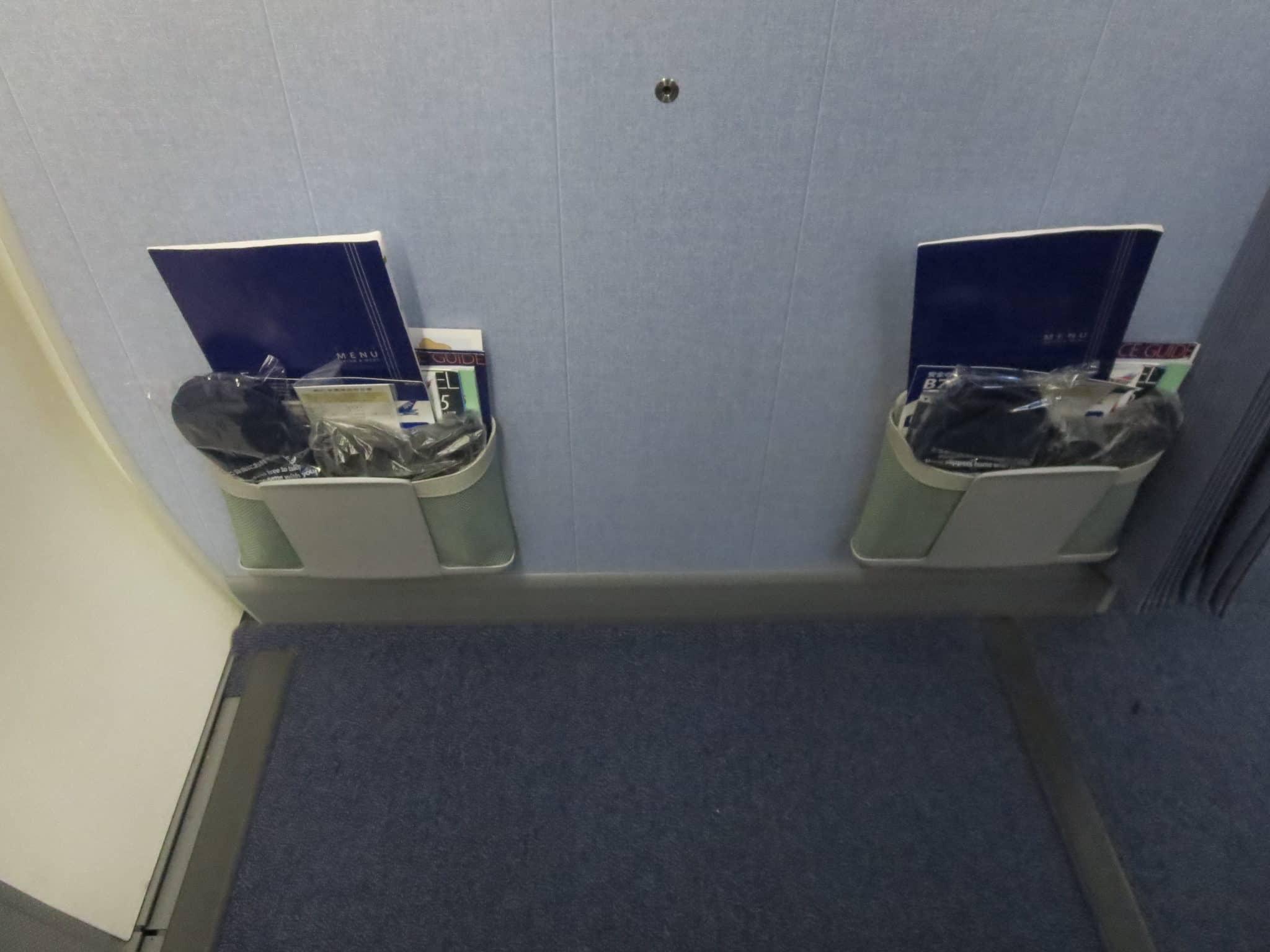 ANA Business Class 787-8 Fußraum
