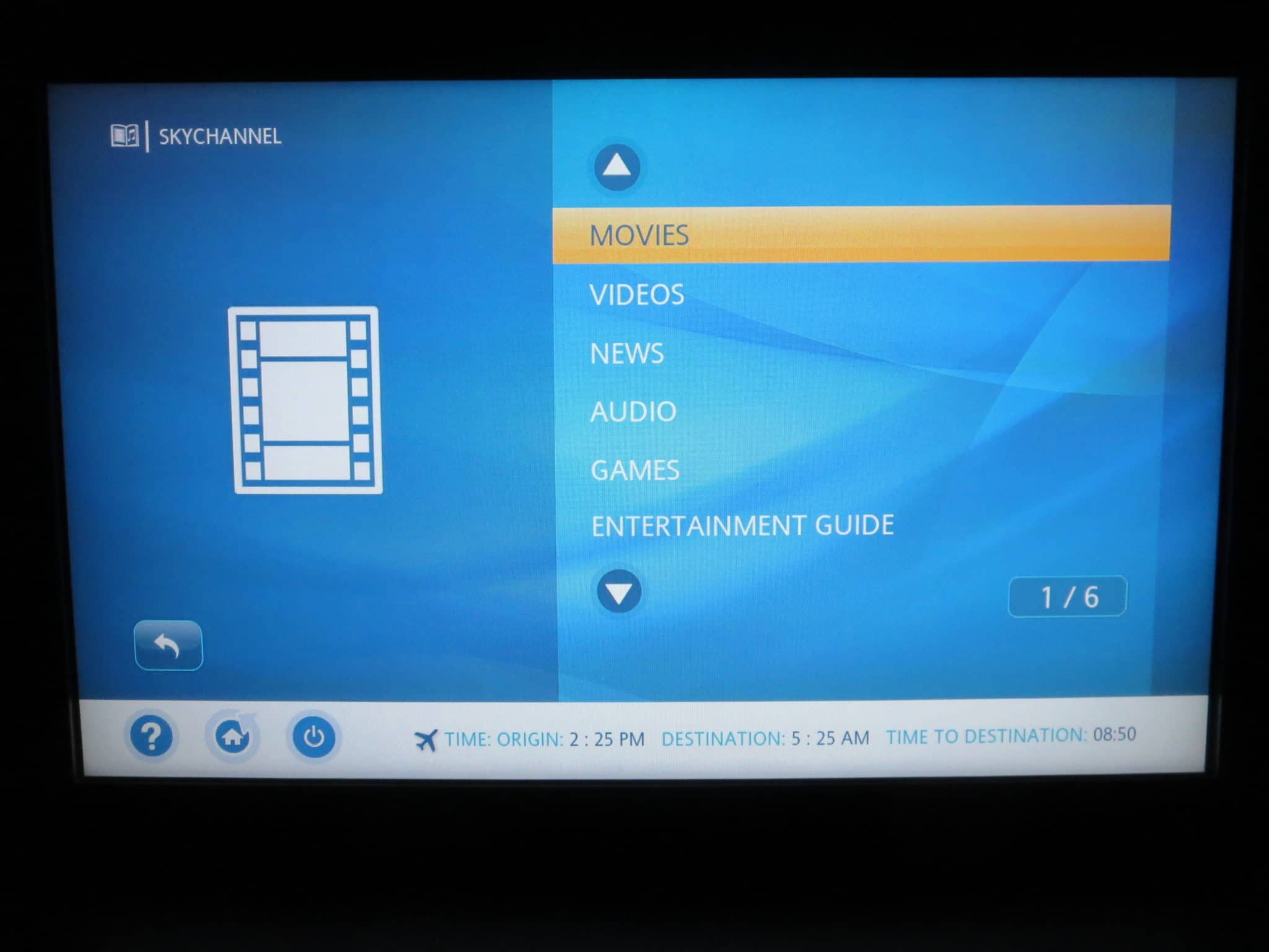 ANA First Class Entertainment System