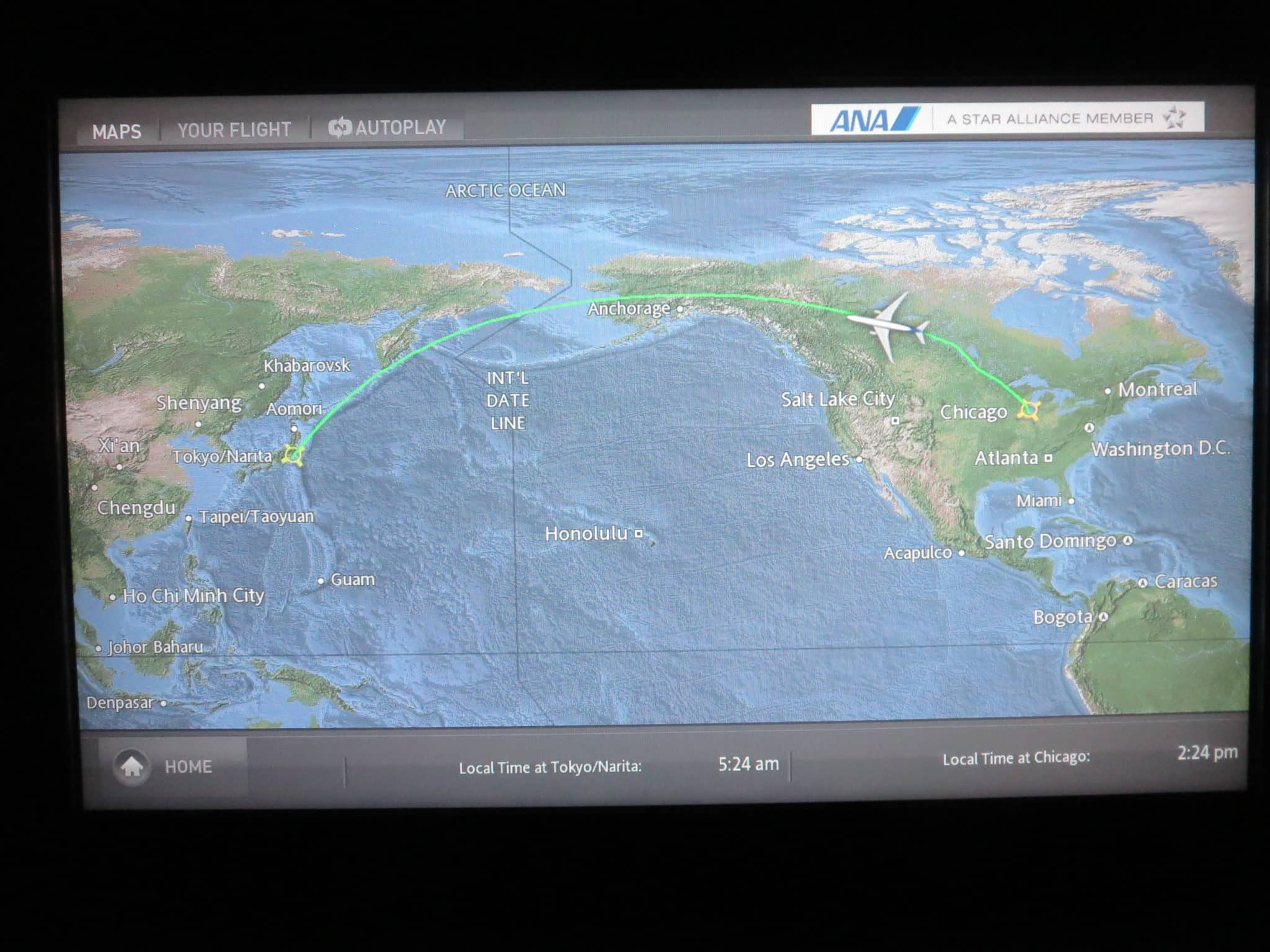 ANA First Class Flight Show