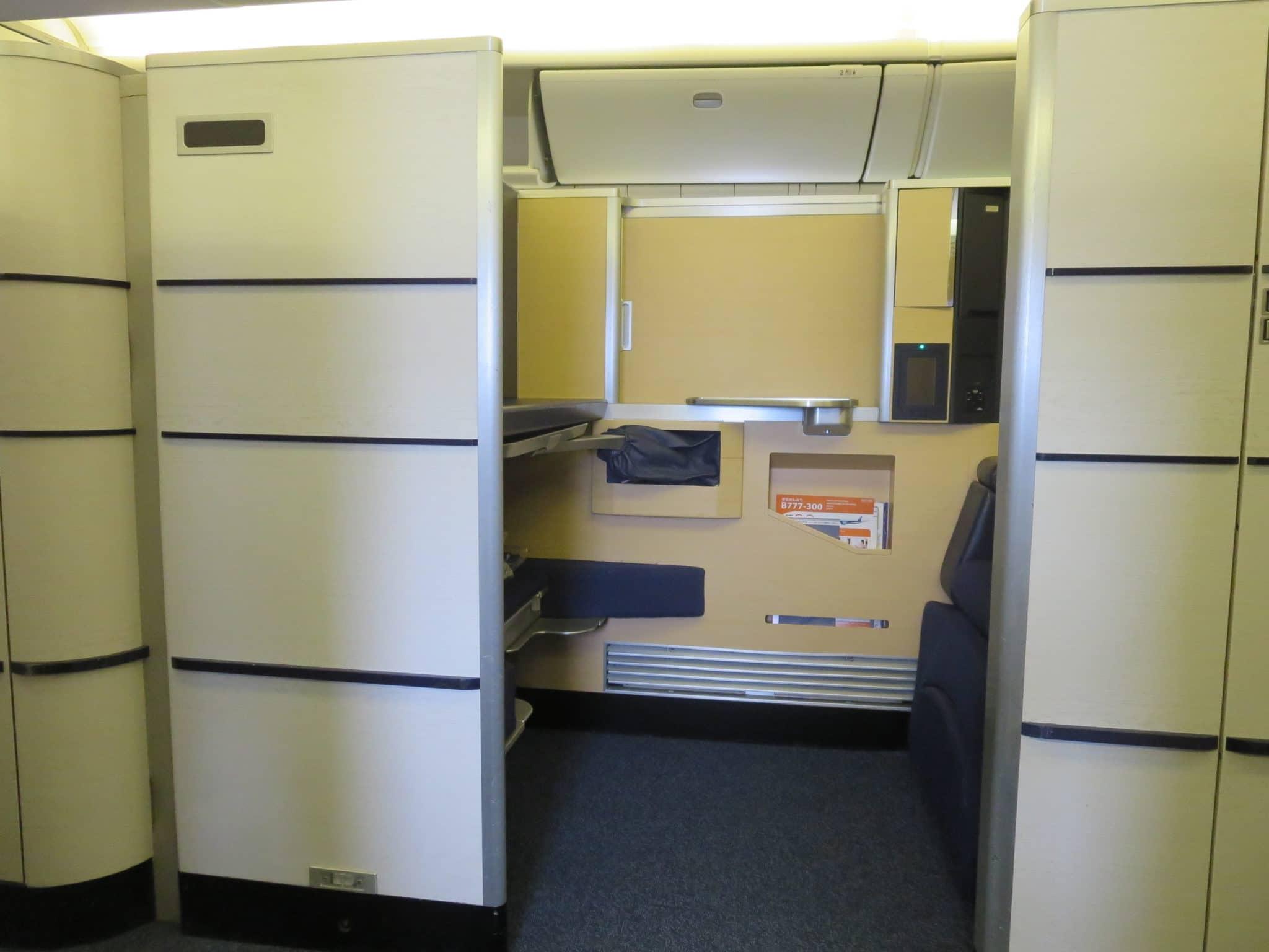 ANA First Class Sitz