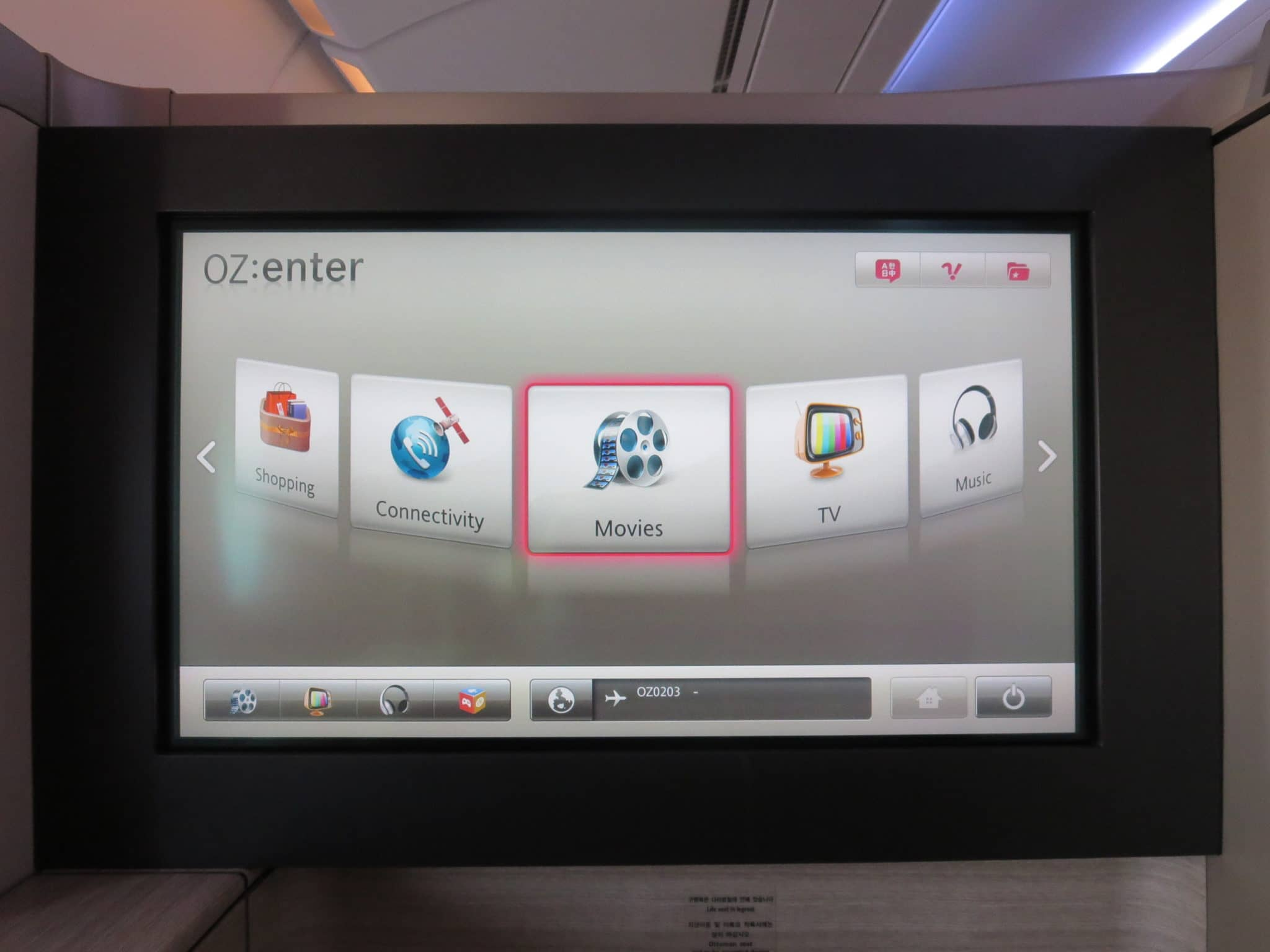Asiana First Class A380 Entertainment System