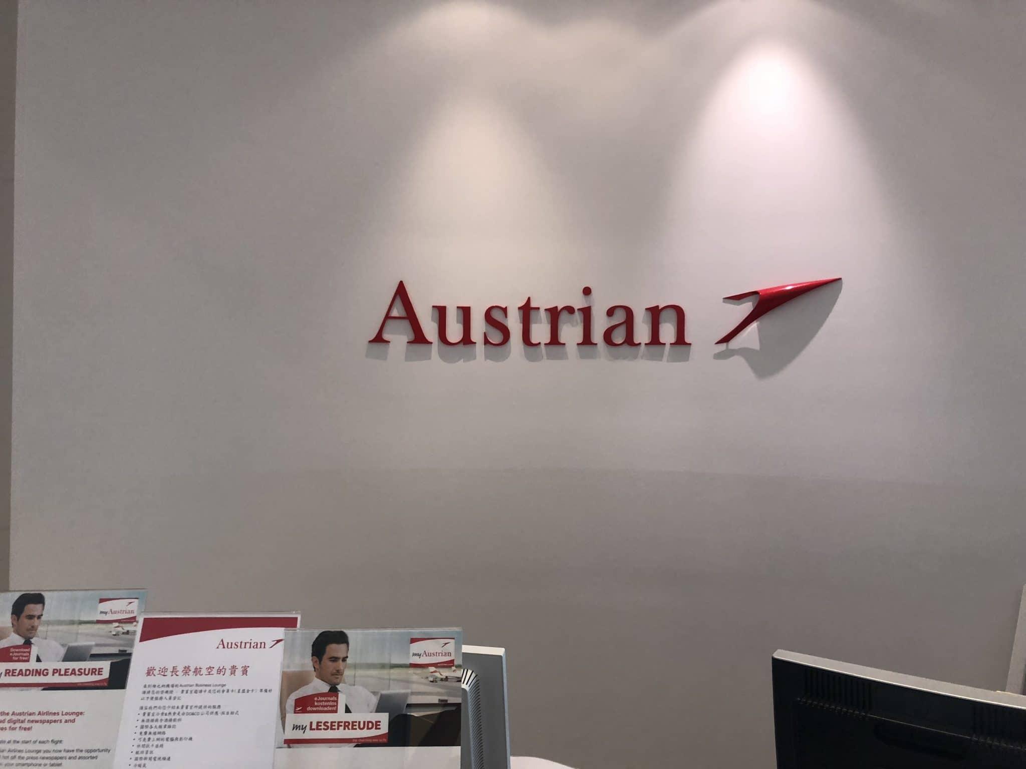 Austrian Airlines Business Class Lounge Wien Terminal D Eingangsbereich Austrian Airlines