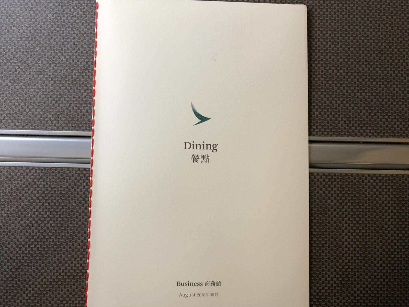 Cathay Pacific Business Class A330 Speisekarte