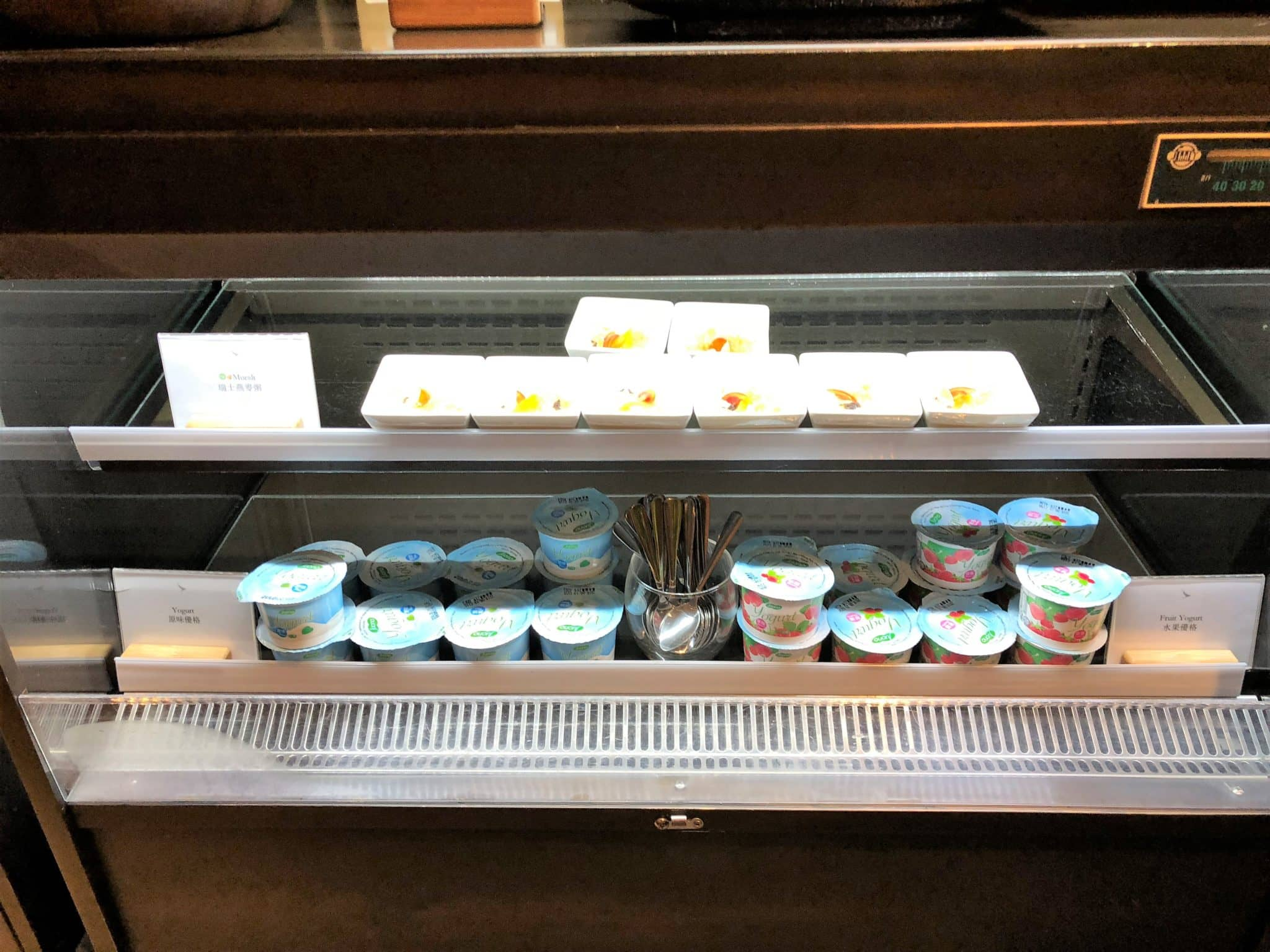 Cathay Pacific Business Class Lounge Taiwan-Taoyuan Joghurt