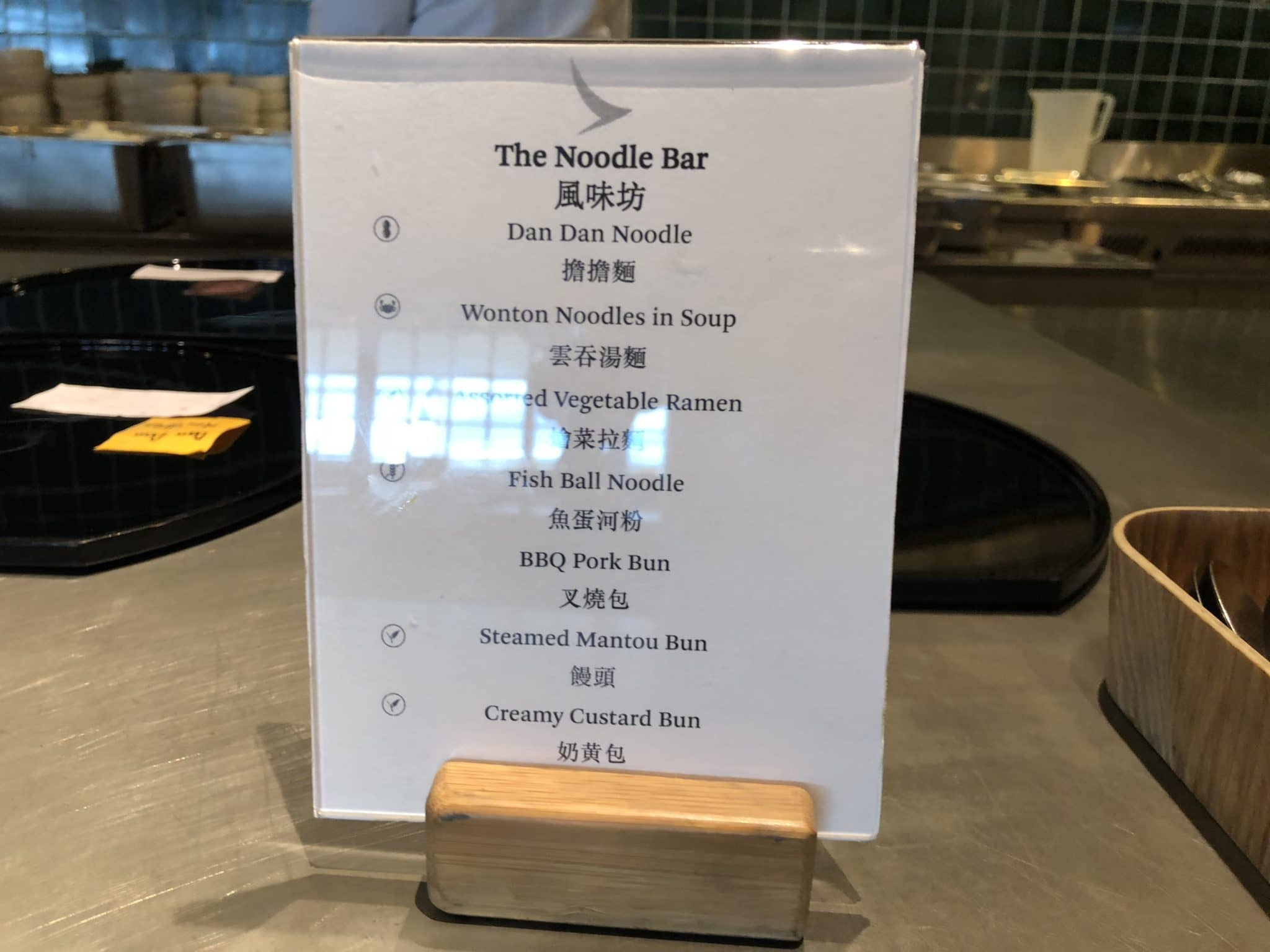 Cathay Pacific Business Class Lounge The Pier Auswahl Noodle Bar