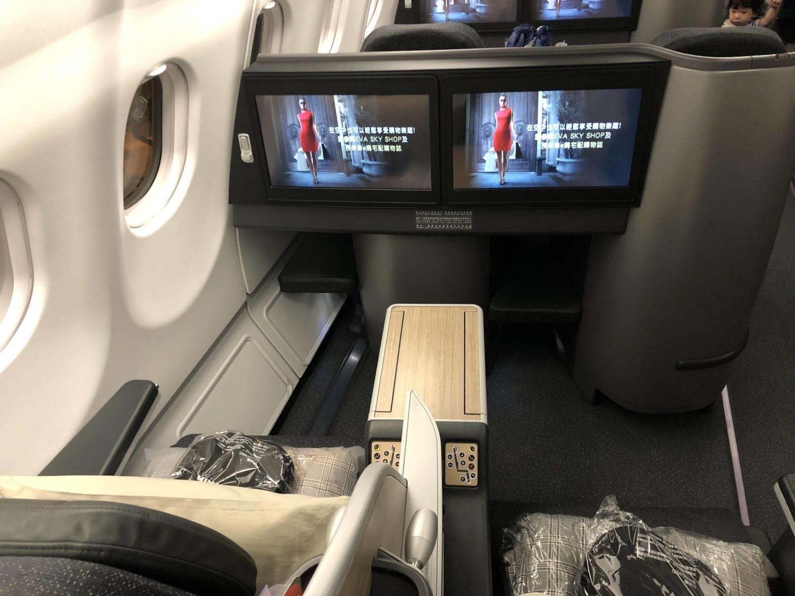 EVA Air Business Class A330-300 Sitze von hinten