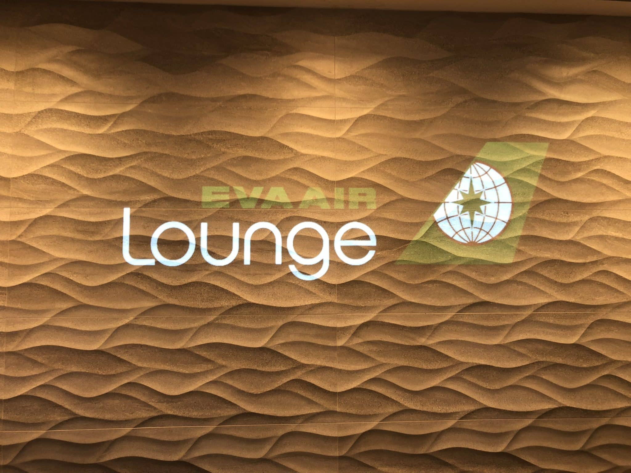 EVA Air Lounge The Star Logo