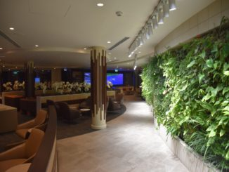 Eingangsbereich der Fiji Airways Premier Lounge Nadi
