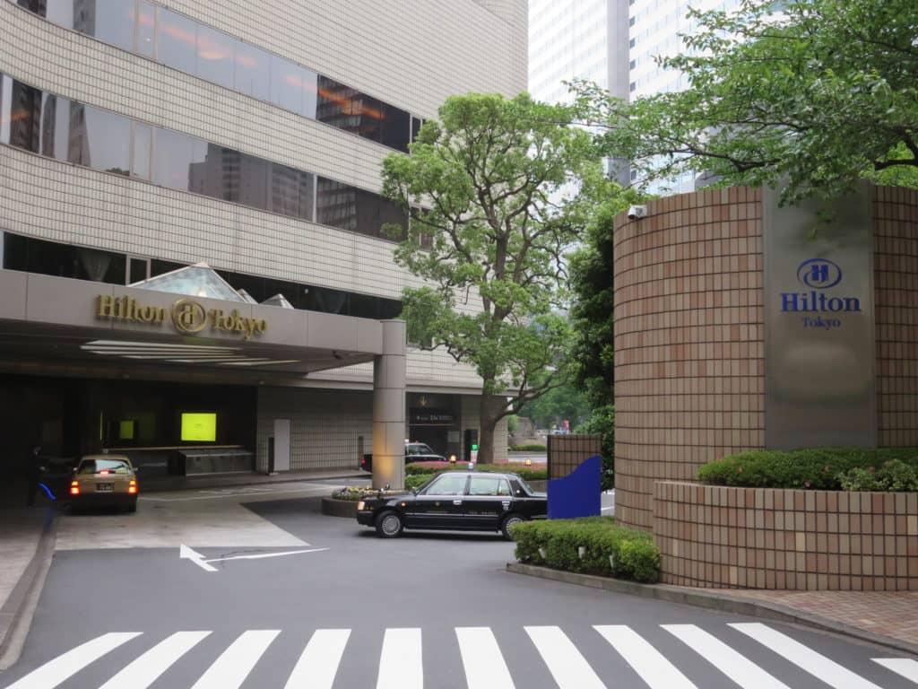 Das Hilton Tokyo - Nur eines von über 5.000 Hotels in unserer Liste aller Hilton Hotels weltweit