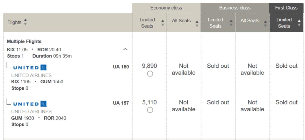In der United Economy Class von Osaka über Guam nach Palau fliegen für 15.000 LifeMiles und 55 USD