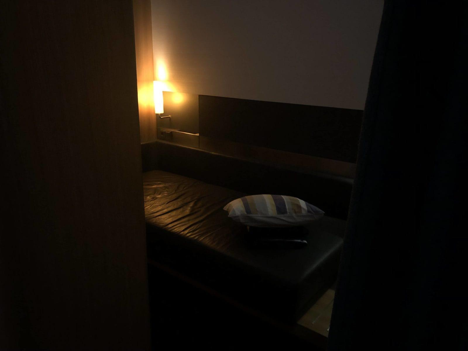 lufthansa senator lounge muenchen satellit schengen schlafbereich