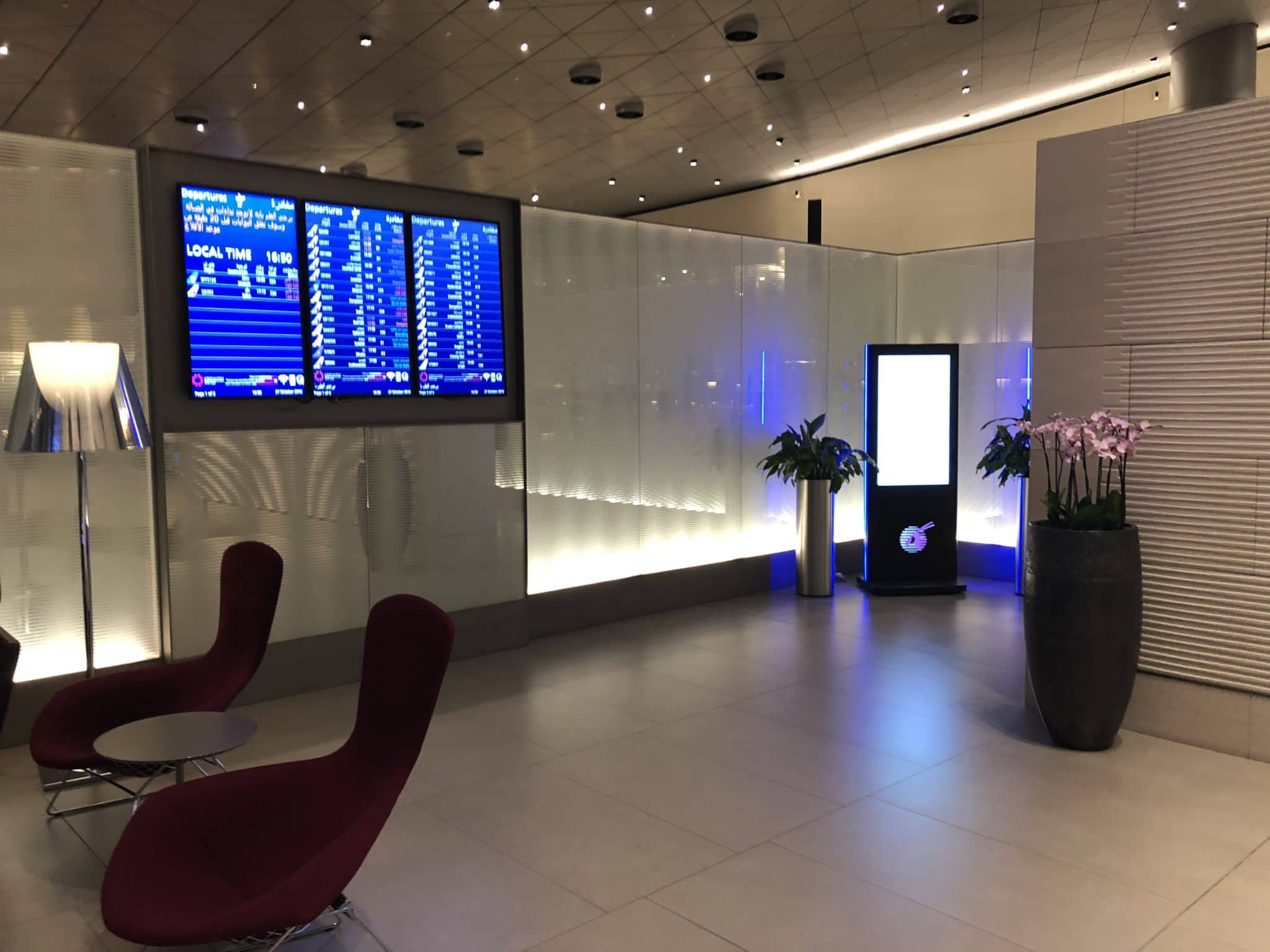 Qatar Airways Al Mourjan Business Class Lounge Eingangsbereich Lounge