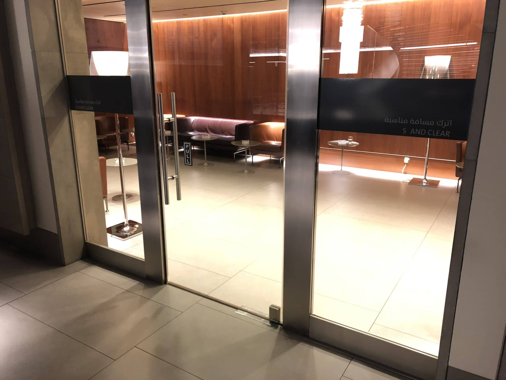 Qatar Airways Al Mourjan Business Class Lounge Raucherzimmer