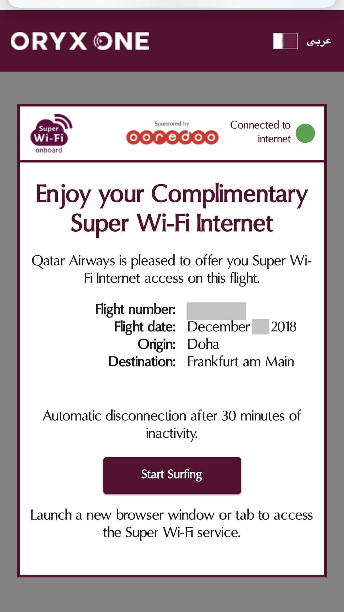 Qatar Airways Qsuite Boeing 777-300ER Wifi