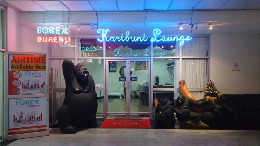 Karibuni Lounge Entebbe: Loungeeingang