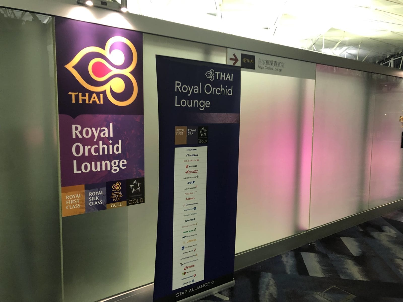 Royal Orchid Lounge Hong Kong Lounge Eingangsbereich