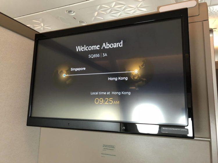Singapore Airlines neue First Class A380 Monitor eingefahren