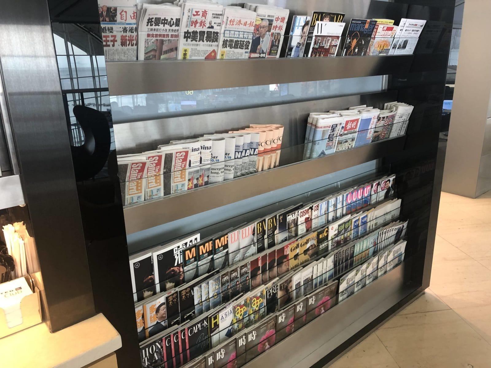 United Club Hong Kong Zeitungen und Zeitschriften