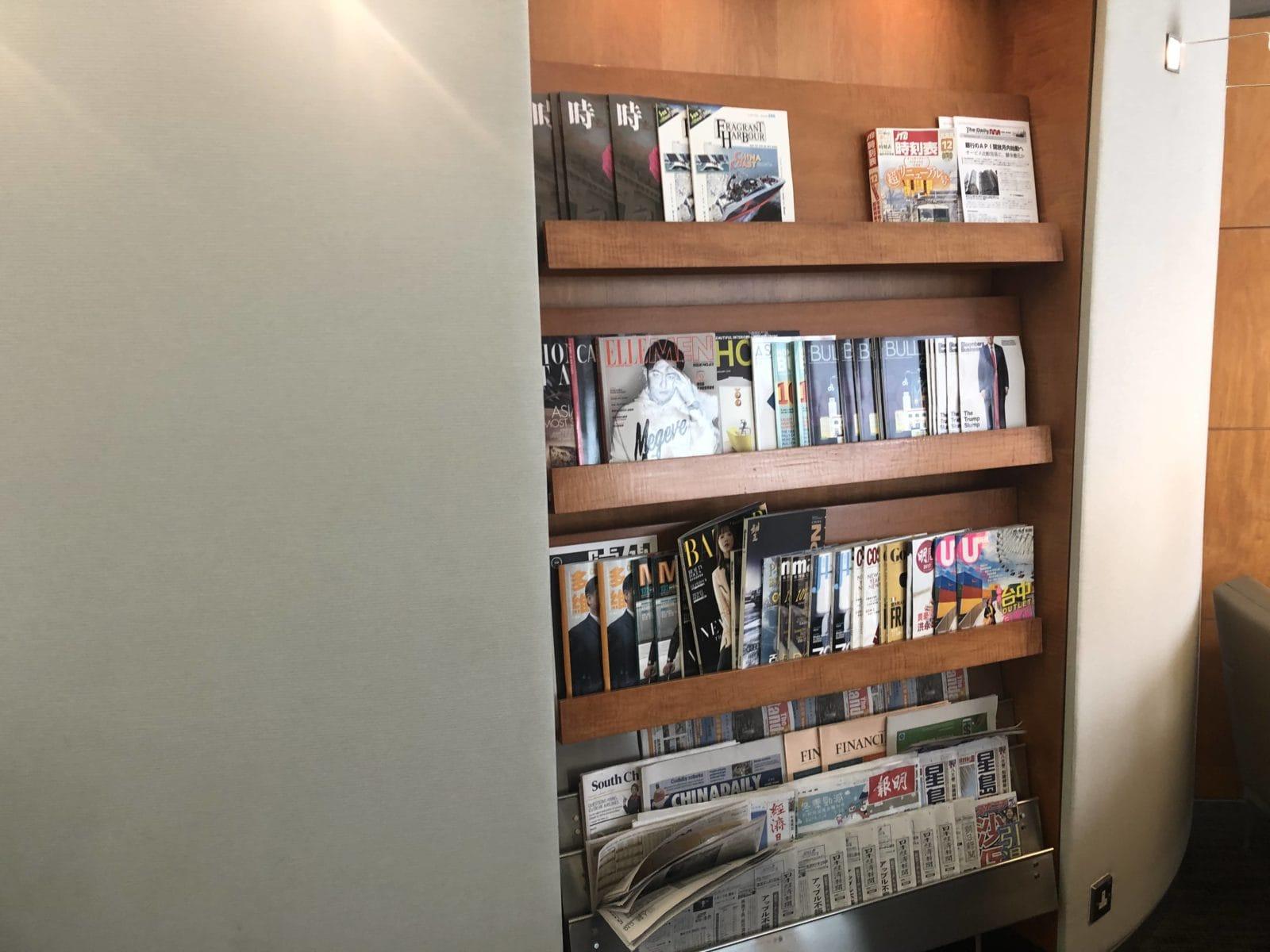 United Club Hong Kong Zeitschriften